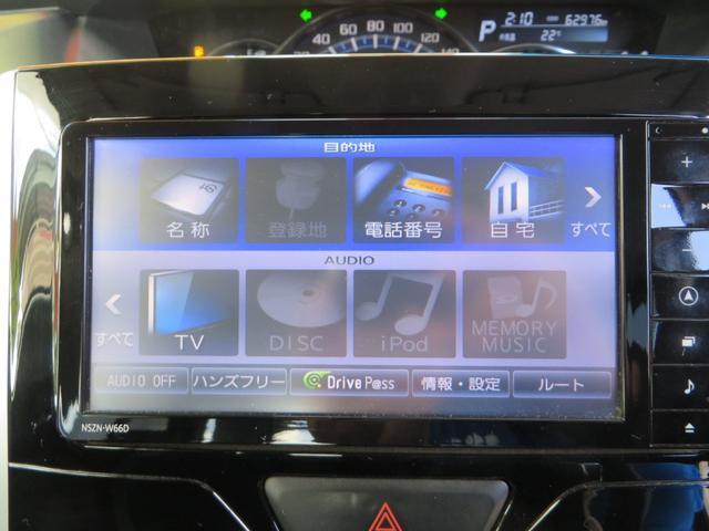 7インチワイドナビ・フルセグTV・CD・DVD・ブルートゥース・バックカメラ付き!