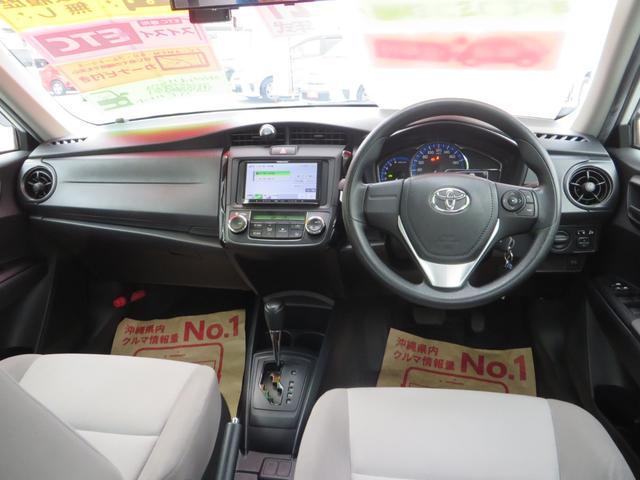 運転席ビュー、ハイブリッドで低燃費! ナビ・CD・SD・AMFM・ETC、ドライブレコーダー付き