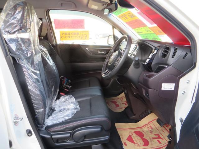 G・Lパッケージ レーダーブレーキサポート搭載 レザーハーフシート ナビ・フルセグTV・CD・DVD・ブルートゥース・バックカメラ オートクルーズ HIDヘッドライト オートライト(15枚目)