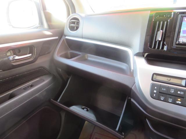 G・Lパッケージ レーダーブレーキサポート搭載 レザーハーフシート ナビ・フルセグTV・CD・DVD・ブルートゥース・バックカメラ オートクルーズ HIDヘッドライト オートライト(18枚目)
