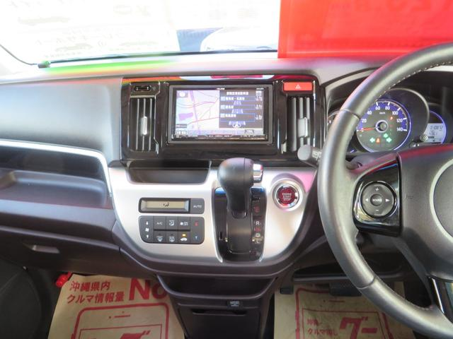 G・Lパッケージ レーダーブレーキサポート搭載 レザーハーフシート ナビ・フルセグTV・CD・DVD・ブルートゥース・バックカメラ オートクルーズ HIDヘッドライト オートライト(19枚目)