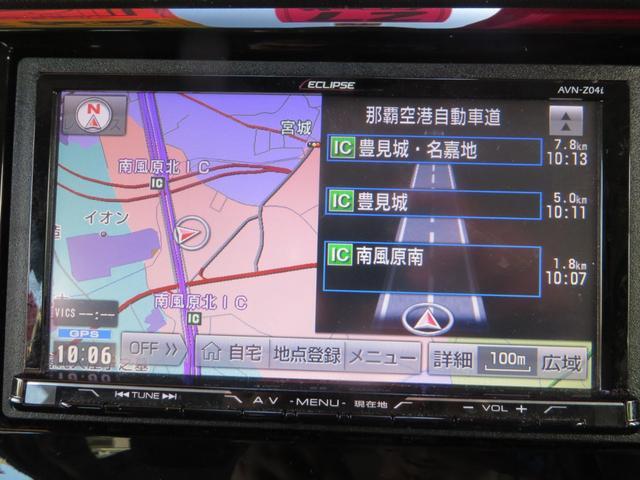 G・Lパッケージ レーダーブレーキサポート搭載 レザーハーフシート ナビ・フルセグTV・CD・DVD・ブルートゥース・バックカメラ オートクルーズ HIDヘッドライト オートライト(20枚目)