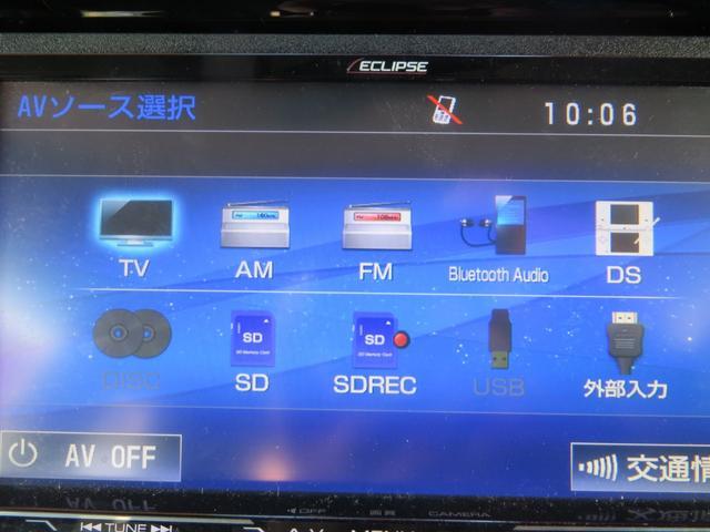 G・Lパッケージ レーダーブレーキサポート搭載 レザーハーフシート ナビ・フルセグTV・CD・DVD・ブルートゥース・バックカメラ オートクルーズ HIDヘッドライト オートライト(21枚目)