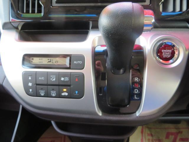 G・Lパッケージ レーダーブレーキサポート搭載 レザーハーフシート ナビ・フルセグTV・CD・DVD・ブルートゥース・バックカメラ オートクルーズ HIDヘッドライト オートライト(24枚目)