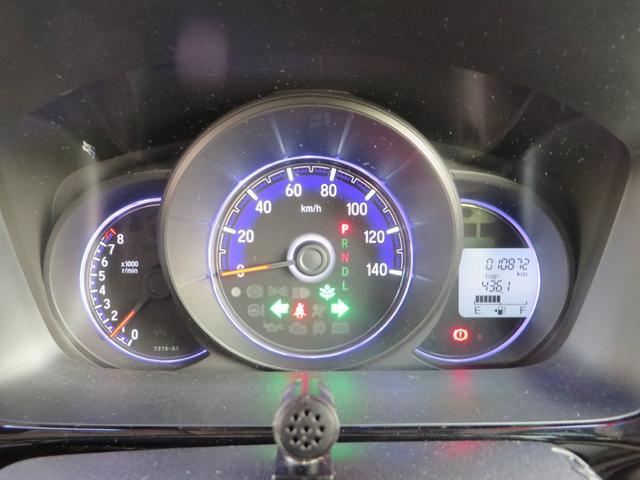 G・Lパッケージ レーダーブレーキサポート搭載 レザーハーフシート ナビ・フルセグTV・CD・DVD・ブルートゥース・バックカメラ オートクルーズ HIDヘッドライト オートライト(30枚目)
