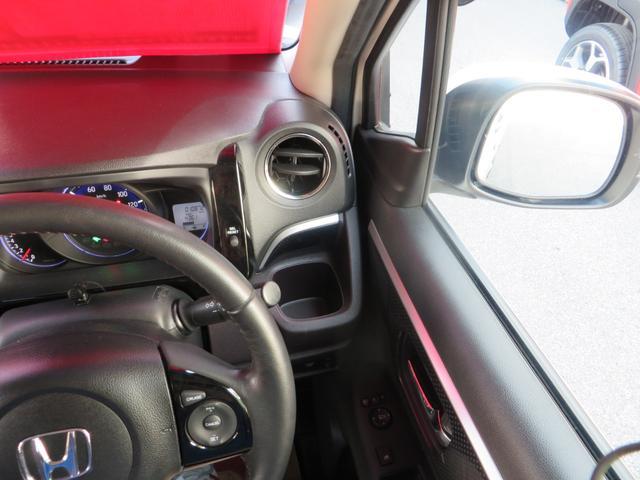G・Lパッケージ レーダーブレーキサポート搭載 レザーハーフシート ナビ・フルセグTV・CD・DVD・ブルートゥース・バックカメラ オートクルーズ HIDヘッドライト オートライト(32枚目)