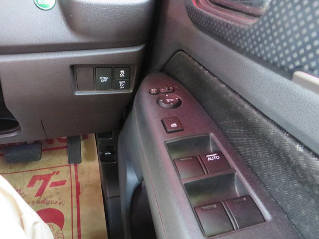 G・Lパッケージ レーダーブレーキサポート搭載 レザーハーフシート ナビ・フルセグTV・CD・DVD・ブルートゥース・バックカメラ オートクルーズ HIDヘッドライト オートライト(33枚目)
