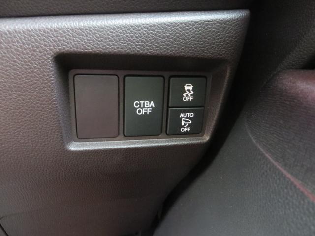 G・Lパッケージ レーダーブレーキサポート搭載 レザーハーフシート ナビ・フルセグTV・CD・DVD・ブルートゥース・バックカメラ オートクルーズ HIDヘッドライト オートライト(34枚目)