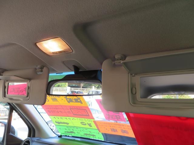 G・Lパッケージ レーダーブレーキサポート搭載 レザーハーフシート ナビ・フルセグTV・CD・DVD・ブルートゥース・バックカメラ オートクルーズ HIDヘッドライト オートライト(36枚目)