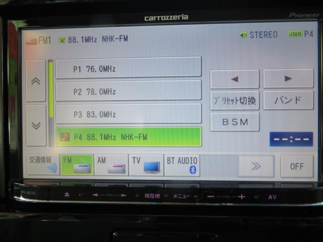 S ナビ・CD・DVD・ブルートゥース(23枚目)