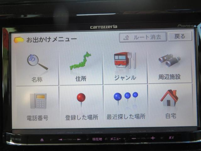 S ナビ・CD・DVD・ブルートゥース(24枚目)
