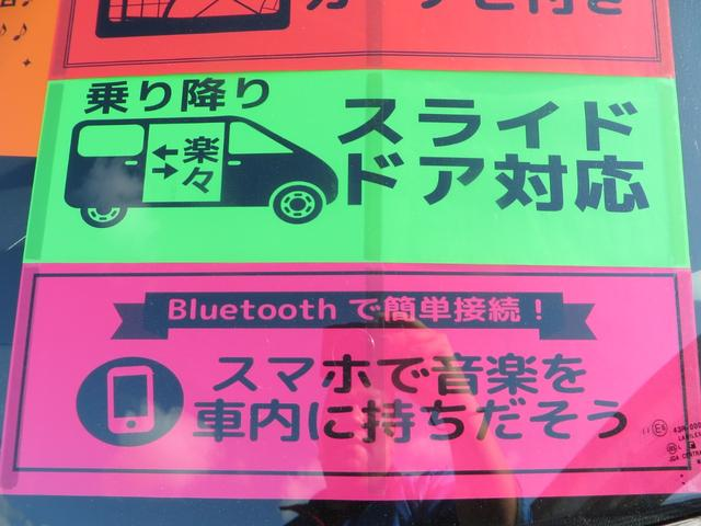 S ナビ・CD・DVD・ブルートゥース(37枚目)
