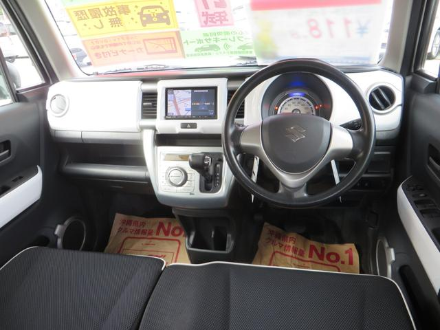 運転席ビュー、レーダーブレーキサポート搭載、ナビTV・DVD・ブルートゥース付き!オートエアコン!インパネATシフトです。