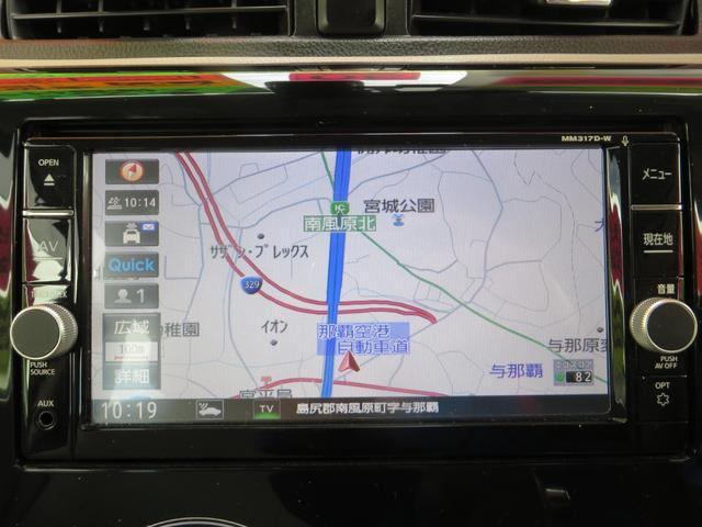 X レーダーブレーキサポート搭載 全方位アラウンドビューモニター ナビ・フルセグTV・CD・DVD・ブルートゥース(18枚目)