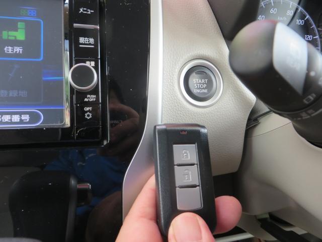 X レーダーブレーキサポート搭載 全方位アラウンドビューモニター ナビ・フルセグTV・CD・DVD・ブルートゥース(24枚目)