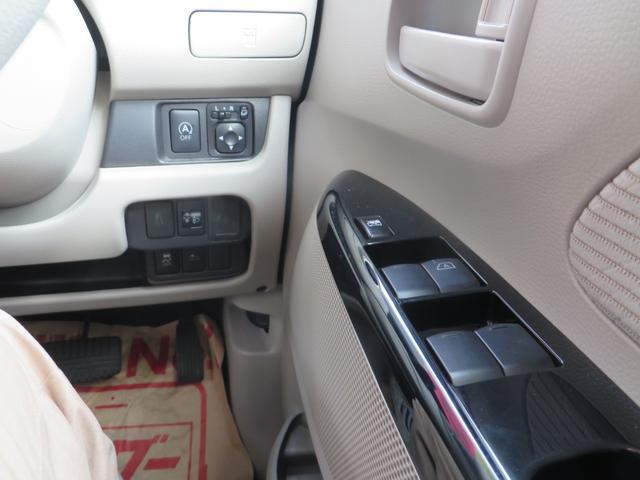 X レーダーブレーキサポート搭載 全方位アラウンドビューモニター ナビ・フルセグTV・CD・DVD・ブルートゥース(31枚目)