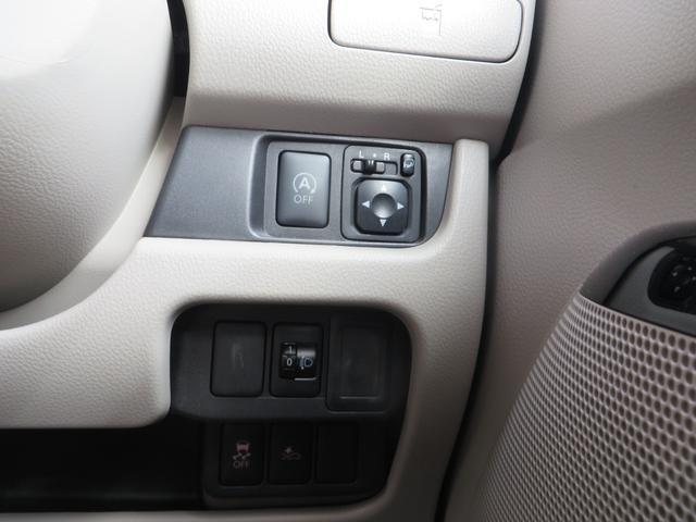 X レーダーブレーキサポート搭載 全方位アラウンドビューモニター ナビ・フルセグTV・CD・DVD・ブルートゥース(32枚目)