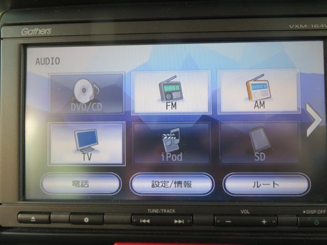 G・Lパッケージ ナビ・フルセグTV・CD・DVD・ブルートゥース通話音楽・バックカメラ ETC プッシュスタート パワースライドドア(25枚目)