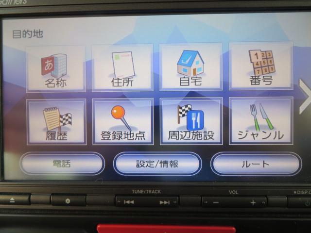 G・Lパッケージ ナビ・フルセグTV・CD・DVD・ブルートゥース通話音楽・バックカメラ ETC プッシュスタート パワースライドドア(26枚目)