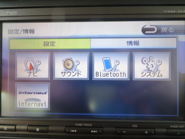 G・Lパッケージ ナビ・フルセグTV・CD・DVD・ブルートゥース通話音楽・バックカメラ ETC プッシュスタート パワースライドドア(27枚目)