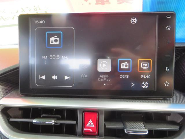 X 9インチワイドモニター フルセグTV ブルートゥース 全方位カメラモニター LEDヘッドライト オートライト レーダーブレーキサポート搭載 パーキングアシスト(21枚目)