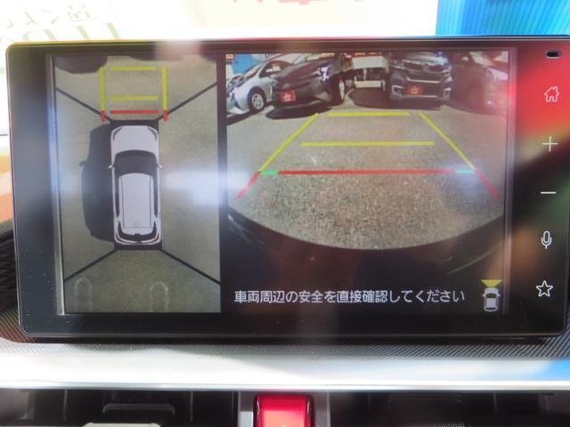 X 9インチワイドモニター フルセグTV ブルートゥース 全方位カメラモニター LEDヘッドライト オートライト レーダーブレーキサポート搭載 パーキングアシスト(22枚目)