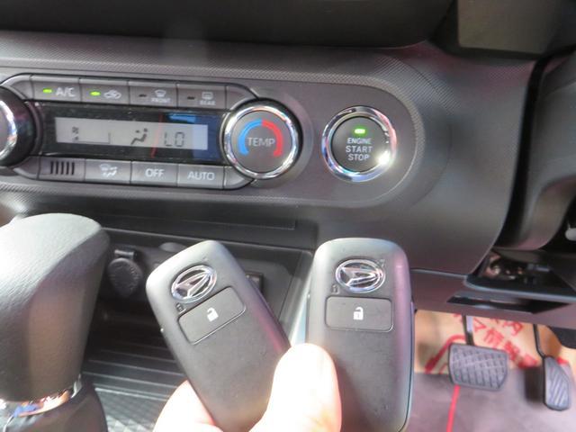 X 9インチワイドモニター フルセグTV ブルートゥース 全方位カメラモニター LEDヘッドライト オートライト レーダーブレーキサポート搭載 パーキングアシスト(25枚目)