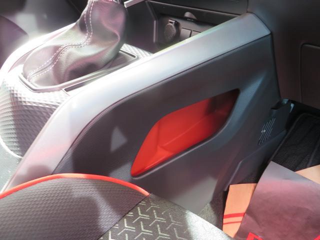 X 9インチワイドモニター フルセグTV ブルートゥース 全方位カメラモニター LEDヘッドライト オートライト レーダーブレーキサポート搭載 パーキングアシスト(29枚目)