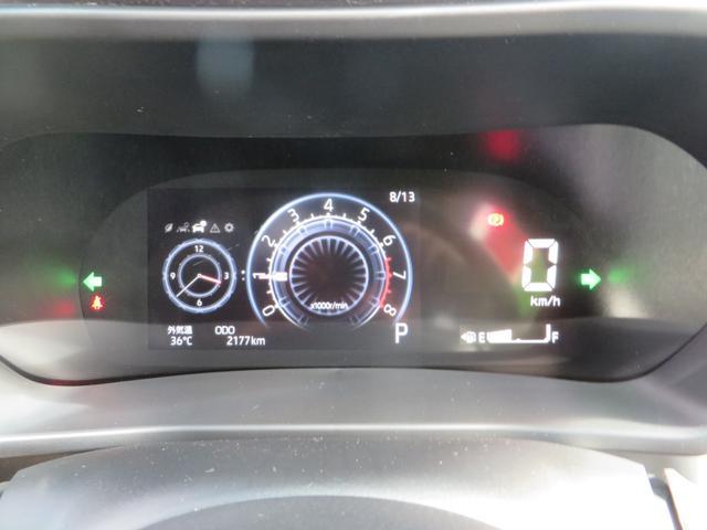 X 9インチワイドモニター フルセグTV ブルートゥース 全方位カメラモニター LEDヘッドライト オートライト レーダーブレーキサポート搭載 パーキングアシスト(32枚目)