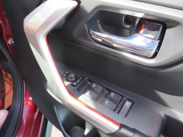 X 9インチワイドモニター フルセグTV ブルートゥース 全方位カメラモニター LEDヘッドライト オートライト レーダーブレーキサポート搭載 パーキングアシスト(36枚目)