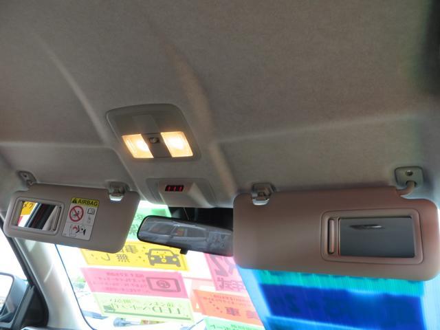 X 9インチワイドモニター フルセグTV ブルートゥース 全方位カメラモニター LEDヘッドライト オートライト レーダーブレーキサポート搭載 パーキングアシスト(37枚目)