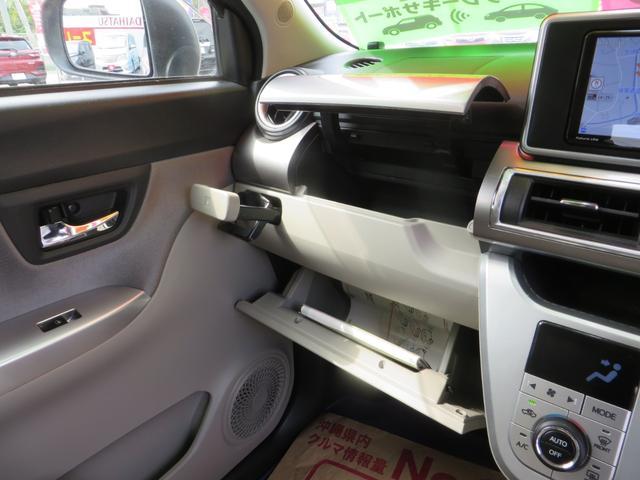スタイルG SAIII SAIIIレーダーブレーキサポート搭載 LEDヘッドライト 7インチワイドナビ・フルセグTV・CD・DVD・ブルートゥース通話音楽(18枚目)