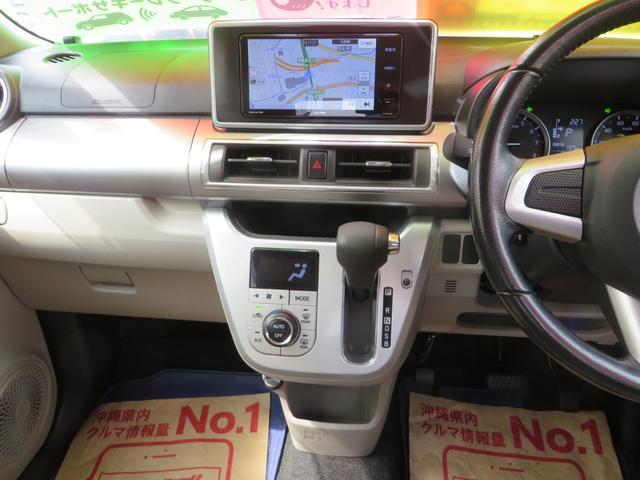 スタイルG SAIII SAIIIレーダーブレーキサポート搭載 LEDヘッドライト 7インチワイドナビ・フルセグTV・CD・DVD・ブルートゥース通話音楽(20枚目)