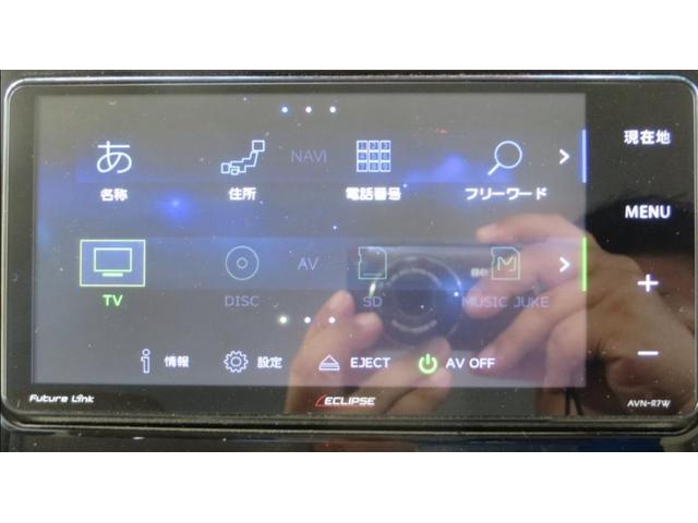 スタイルG SAIII SAIIIレーダーブレーキサポート搭載 LEDヘッドライト 7インチワイドナビ・フルセグTV・CD・DVD・ブルートゥース通話音楽(22枚目)