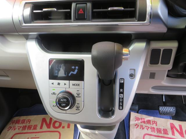 スタイルG SAIII SAIIIレーダーブレーキサポート搭載 LEDヘッドライト 7インチワイドナビ・フルセグTV・CD・DVD・ブルートゥース通話音楽(23枚目)