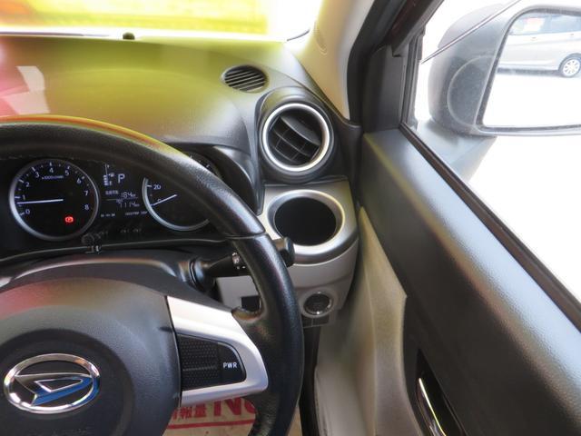 スタイルG SAIII SAIIIレーダーブレーキサポート搭載 LEDヘッドライト 7インチワイドナビ・フルセグTV・CD・DVD・ブルートゥース通話音楽(26枚目)