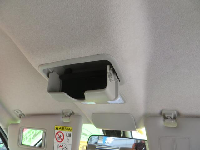 スタイルG SAIII SAIIIレーダーブレーキサポート搭載 LEDヘッドライト 7インチワイドナビ・フルセグTV・CD・DVD・ブルートゥース通話音楽(31枚目)