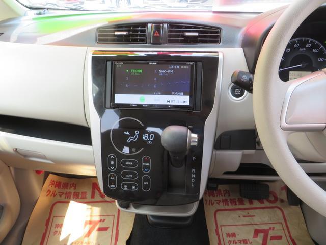 センターパネル、ナビCD・DVD・ブルートゥース・ドライブレコーダー付き