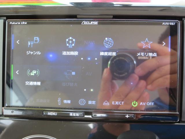 7インチナビ・CD・DVD・ブルートゥース通話音楽再生・バックカメラ・全方位アラウンドビューモニター付き!