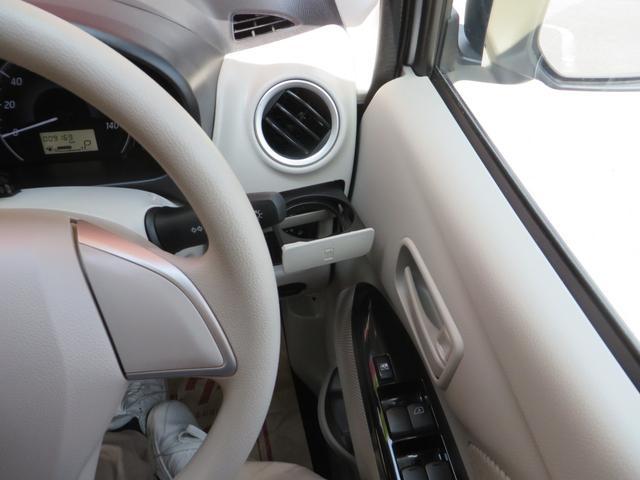 運転席右側、よく使うドリンクホルダーの位置が優秀です、レーダーブレーキサポート搭載!