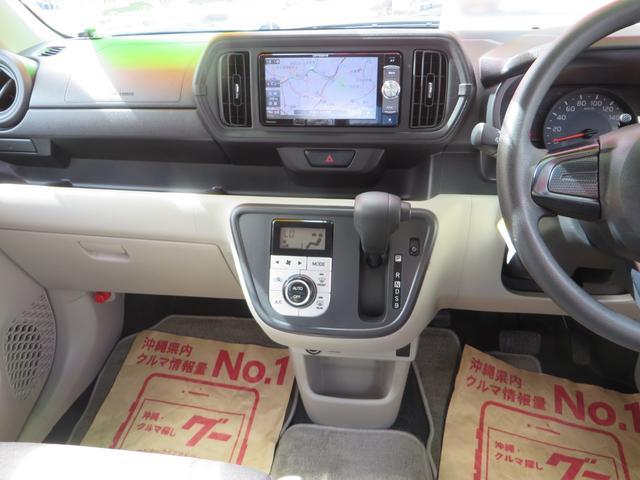 センターパネル、レーダーブレーキサポート搭載、ナビTV・CD・DVD・ブルートゥース・ドライブレコーダー付き!オートエアコン!