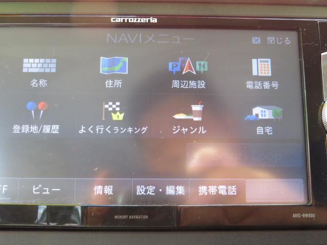 7インチワイドナビ付き!フルセグTV・CD・DVD・ブルートゥース・ドライブレコーダー付き