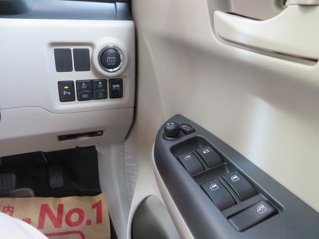 運転席右側より、エンジン・プッシュスタート、スマートキー×2、レーダーブレーキサポート搭載、パーキングアシスト、オートハイビーム、その他各種スイッチ類。
