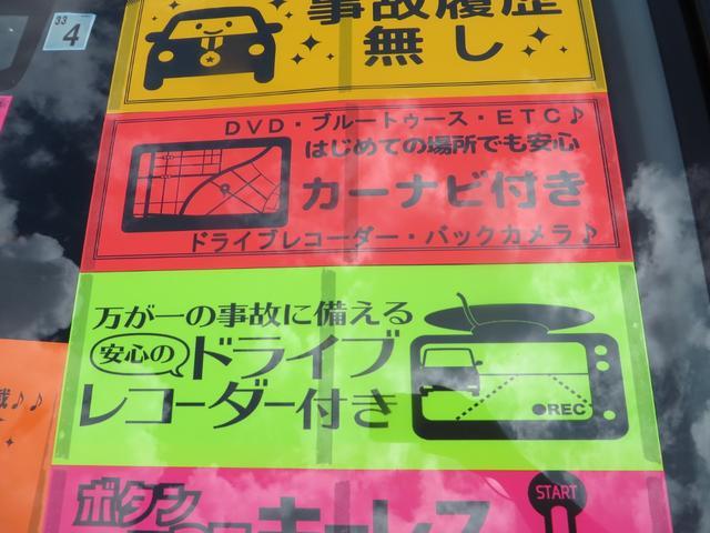 ナビ・CD・DVD・ブルートゥース・バックカメラ・ETC・ドライブレコーダー付!