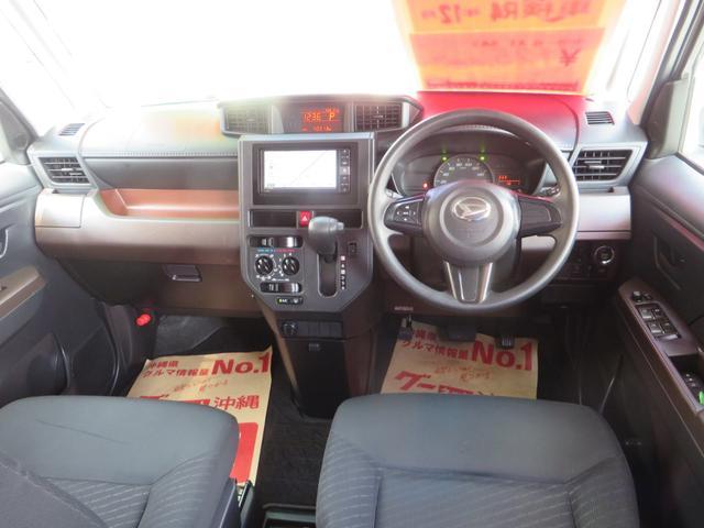 運転席ビュー、レーダーブレーキサポート搭載、ナビTV・CD・DVD・ブルートゥース・バックカメラ付き!