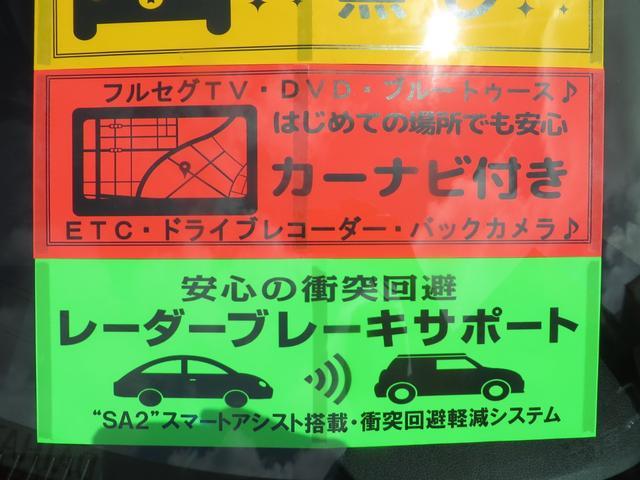 ナビ・フルセグTV・CD・DVD・ブルートゥース・バックカメラ・ETC・ドライブレコーダー付き!