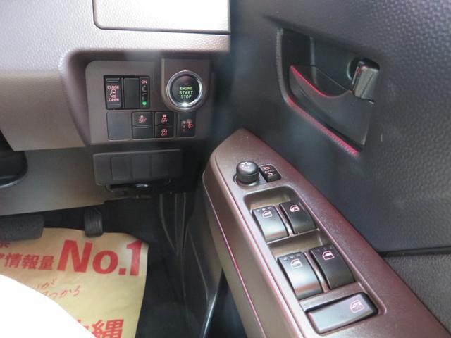 運転席ドア、エンジン・プッシュスタート、スマートキー×2、レーダーブレーキサポート、パワースライドドア、各種スイッチ類。