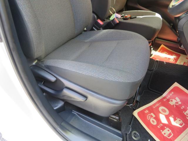ファンベースX レーダーブレーキサポート搭載 ナビ・CD・DVD・ブルートゥース・バックカメラ・パワースライドドア(15枚目)