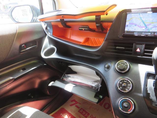ファンベースX レーダーブレーキサポート搭載 ナビ・CD・DVD・ブルートゥース・バックカメラ・パワースライドドア(17枚目)
