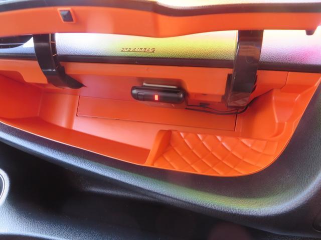 ファンベースX レーダーブレーキサポート搭載 ナビ・CD・DVD・ブルートゥース・バックカメラ・パワースライドドア(18枚目)